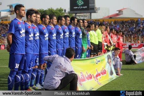 داماش گیلان - پرسپولیس / جام حذفی