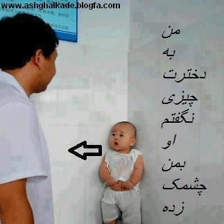 عکس کودک طنز
