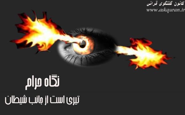 http://s2.picofile.com/file/7718652147/hejab_hijab_veil_33.jpg