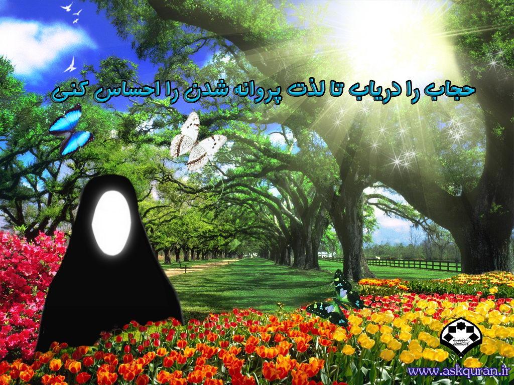 http://s2.picofile.com/file/7718717090/hejab_hijab_veil_41.jpg
