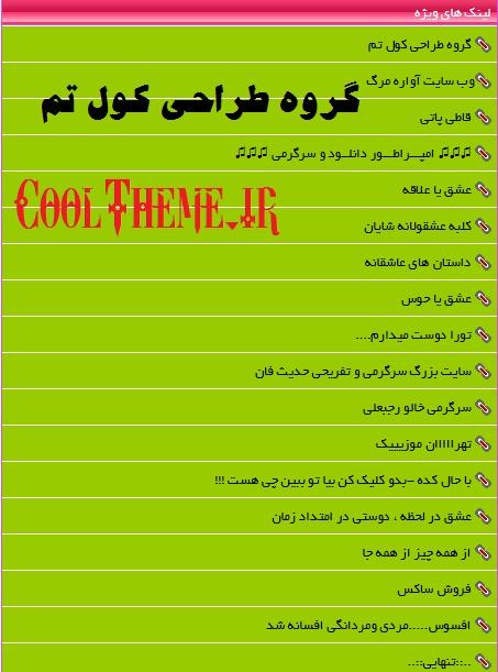 http://s2.picofile.com/file/7724965585/Ld.jpg