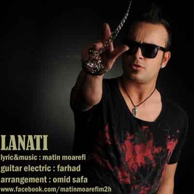 دانلود موزیک ویدیو از زلیخا خواننده تاجیک دانلود اهنگ جديد متين هنجره