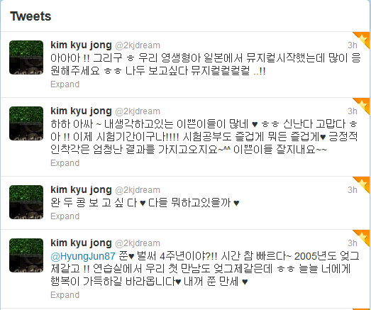 gfhgfhg878jk [Photo+Trans] Kim Kyu Jong & Kim Hyung Jun   Twitter Site Update [13.04.14]