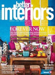 مجله طراحی و دکوراسیون داخلی بهتر!