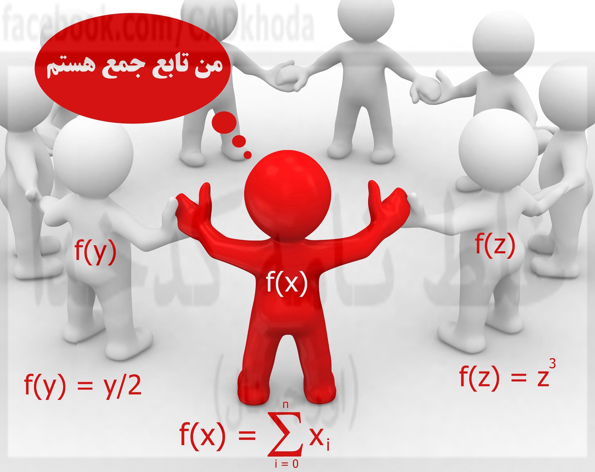 http://s2.picofile.com/file/7726542040/844013_10151288476173458_1451386325_o.jpg