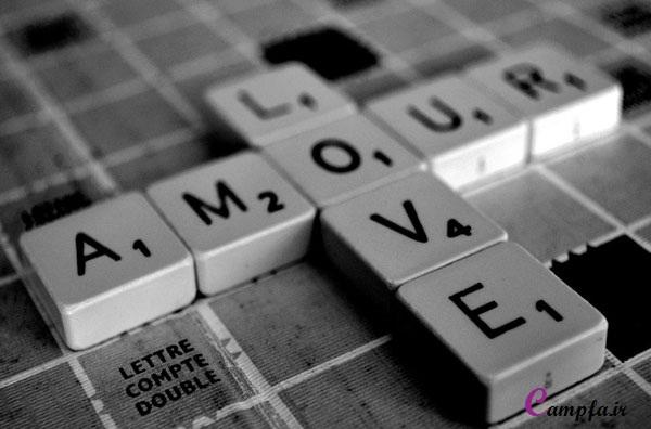 عکس های عاشقانه و احساسی جدید www.campfa.ir