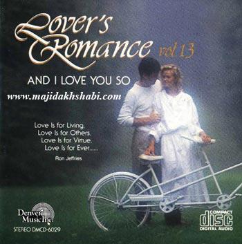موسیقی:اجرای زیبای گیتار ، ساکسیفون و پیانو در آهنگی عاشقانه