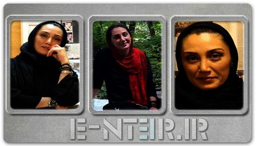 جدید ترین عکس های هدیه تهرانی