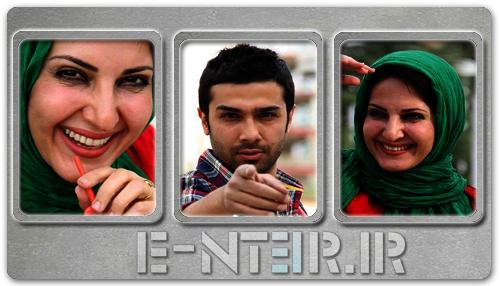 عکس های جدید فاطمه گودرزی و حسین مهری