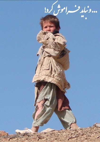 hazarah_boy.jpg
