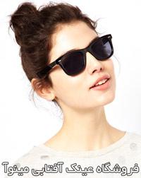 خرید عینک آفتابی ویفری زنانه