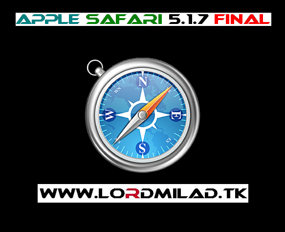 شاهزاده میلاد،http://lordmilad.mihanblog.com،http://lordmilad.tk،دانلود مرورگر, دانلود مرورگر Apple Safari, دانلود مرورگر سفری, دانلود مرورگر پرسرعت, دانلود نرم افزار مرورگر, دانلود نرم افزار مرورگر Safari 5.1.7, سایت دانلود نرم افزار,http://lordmilad.mihanblog.com،http://lordmilad.tk،،،،،،،،،،،