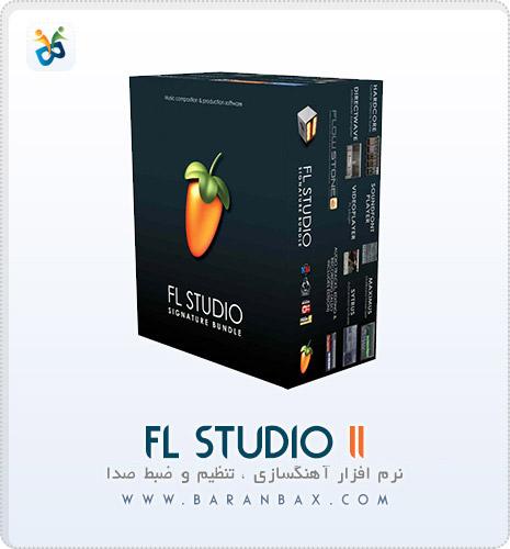 دانلود FL Studio 11 نرم افزار آهنگسازی و تنظیم
