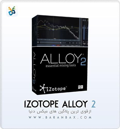 دانلود iZotope Alloy 2 قویترین پلاگین میکس موزیک