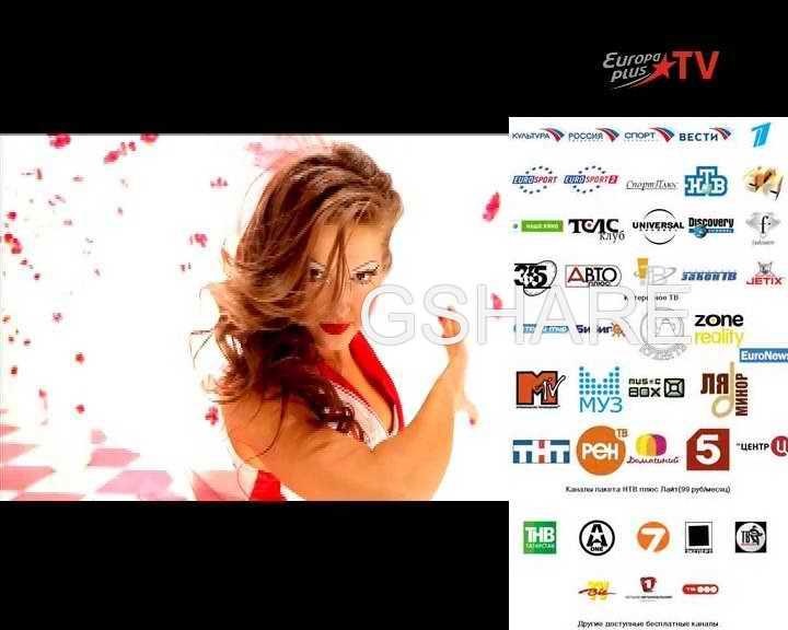 Europa Plus TV 0360 12015 H 27500 20101204 172603