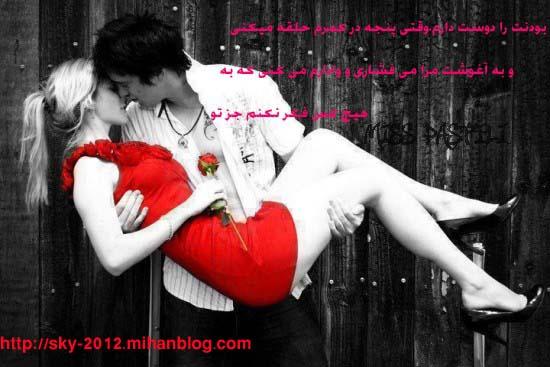 http://s2.picofile.com/file/7783241177/sky_2012_mihanblog_com.jpg