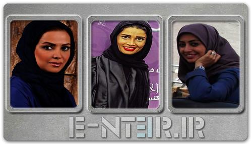 جدید ترین عکس های بازیگران در خرداد 92
