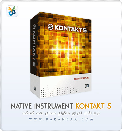 دانلود کنتاکت Native Instruments Kontakt 5.1.0