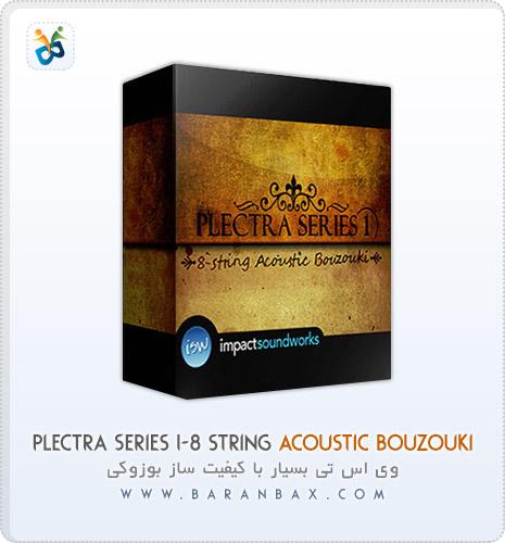 دانلود وی اس تی بوزوکی Plectra Series 1-8 string Acoustic Bouzouki