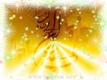 ولادت امام علی(علیه السلام)