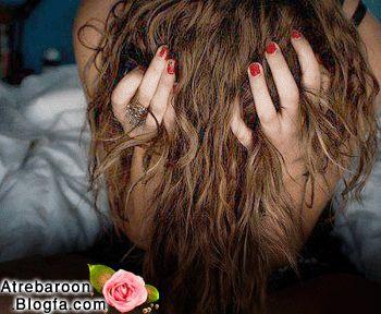 |http://www.atrebaroon.blogfa.com|عکس های عاشقانه|http://www.atrebaroon.blogfa.com|