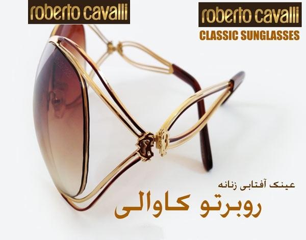 خرید عینک آفتابی روبرتو کاوالی