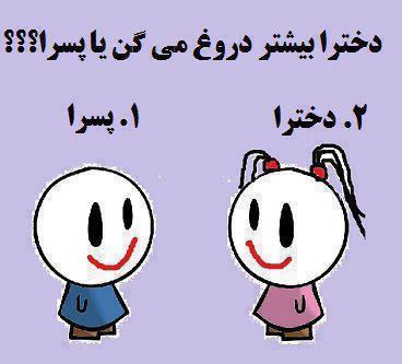 http://s2.picofile.com/file/7789376983/soal_.jpg