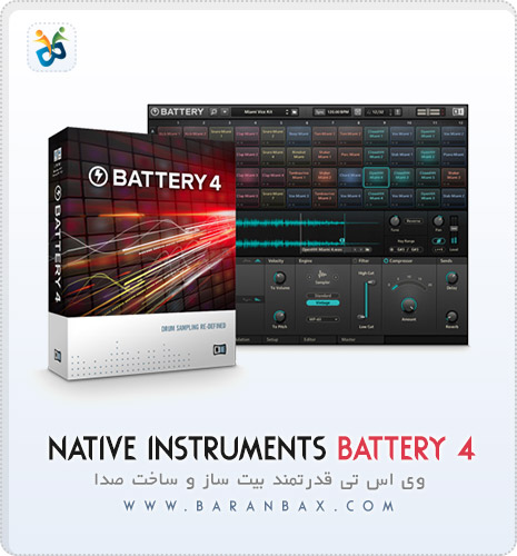 battery4 دانلود VST بیت ساز Native Instruments Battery 4