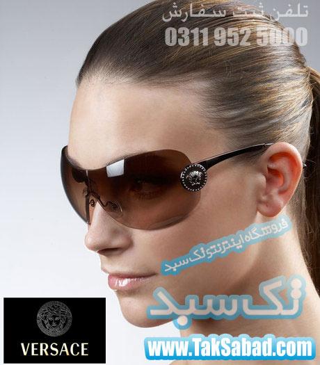 عینک آفتابی ورساچه