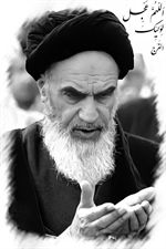 امام خمینی(ره)، پیر مهربان جماران