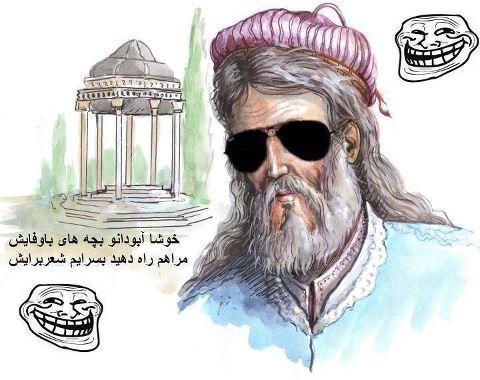 عکس خنده دار آبادان