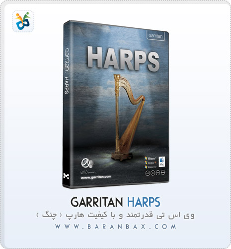 دانلود وی اس تی هارپ Garritan Harp