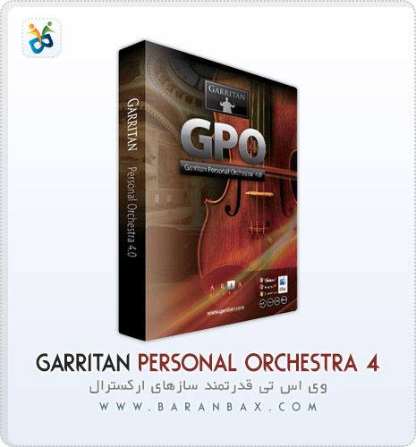 دانلود وی اس تی سازهای ارکسترال Garritan Personal Orchestra 4