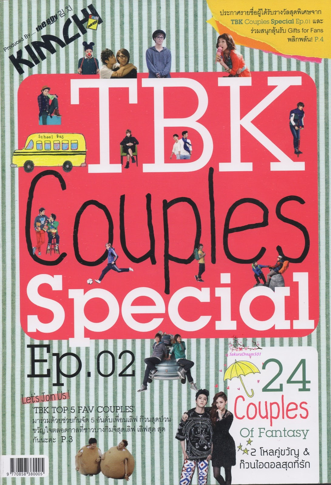 2556 06 26 14 07 53 0001 [Scan] Kim Kyu Jong & Heo Young Saeng   Featured on TBK Couples Special Ep.02 (Thai Magazine)
