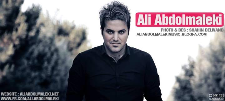 http://s2.picofile.com/file/7823754943/ALI_MUSIC_MA.jpg