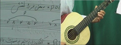 تصویر گیتار پاپ پیشرفته