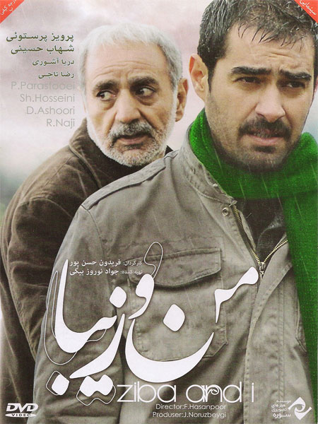 75662 iran film html download link download yek satr vagheiat mp4 ben