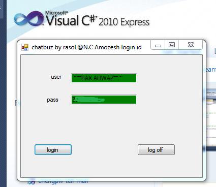 amozesh - chatbuzz amozesh login id c# by rasol@n.c LOGIN_ID_2013