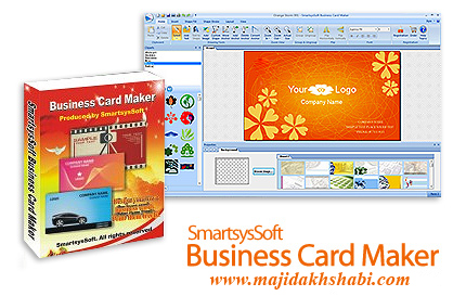 نرم افزار طراحی کارت ویزیت
