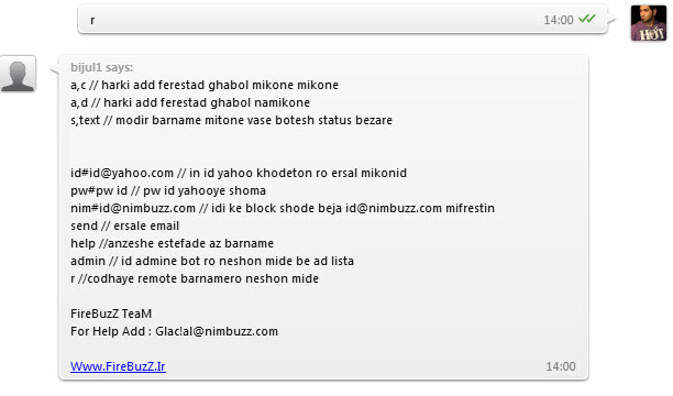 FireBzuZ ID UnBlocker For Server V 1.0 By FireBuzZ TeaM Rem