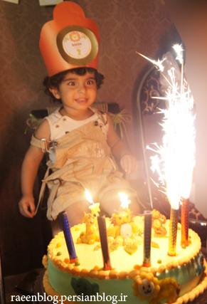 تولد دو سالگی رایین