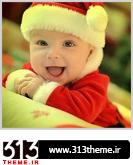 http://s2.picofile.com/file/7838064836/4.jpg