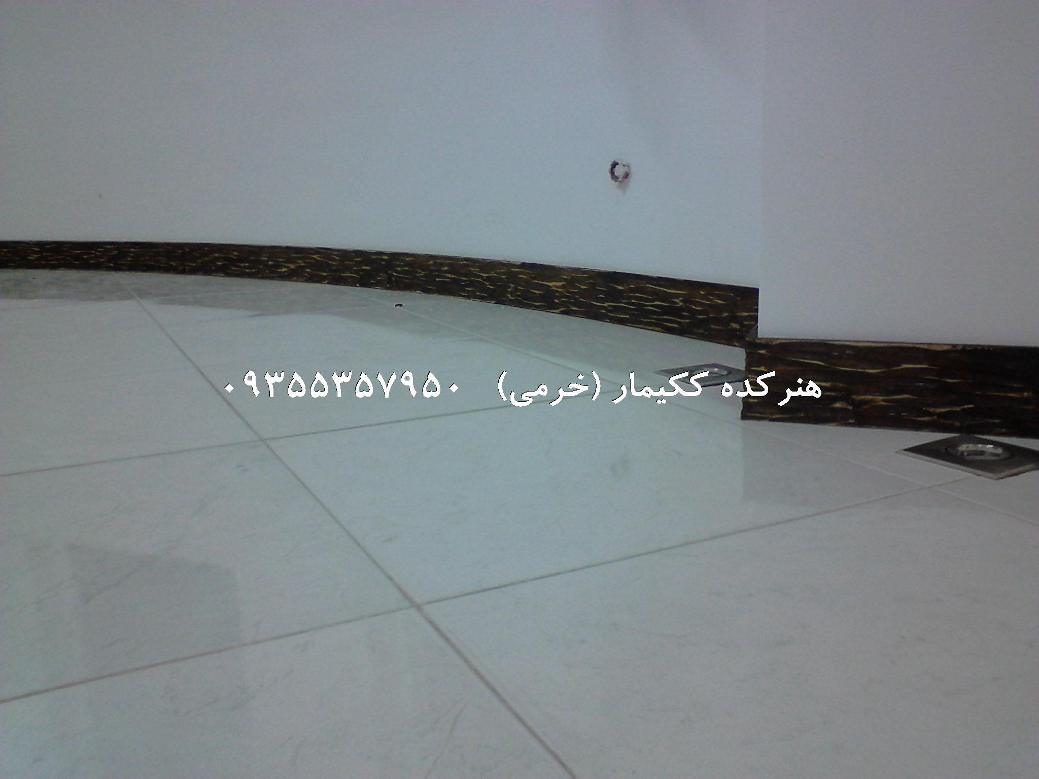 قرنیز چوبی,قرنیز منبت کاری شده,
