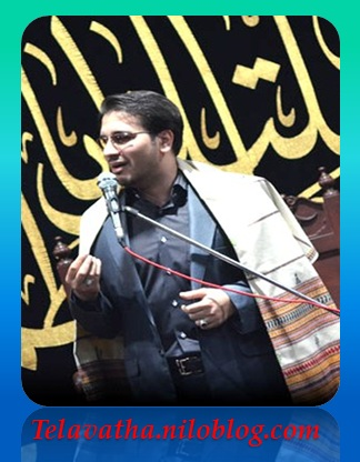 [تصویر:  telavatha_niloblog_com_ramaza1434_4.jpg]