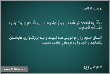 http://s2.picofile.com/file/7844299886/10.jpg