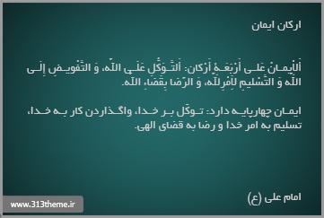 http://s2.picofile.com/file/7844308816/9.jpg