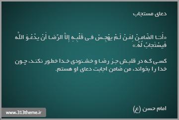 http://s2.picofile.com/file/7844370642/1.jpg
