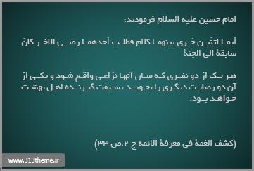 http://s2.picofile.com/file/7845368709/2.jpg