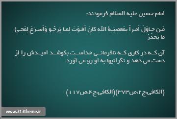 http://s2.picofile.com/file/7845369993/7.jpg