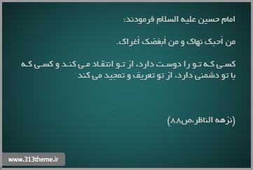 http://s2.picofile.com/file/7845370000/8.jpg